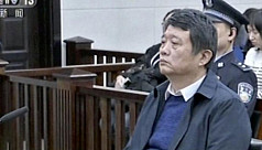 Ex-China spymaster Ma Jian jailed for...