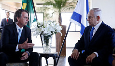 No embassy move announced as Brazil...