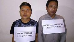 2 JSS members held in Rangamati