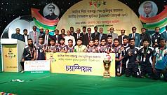 Rangpur win Nat'l U-17 Gold Cup