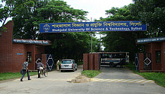 SUST to join unified admission test system