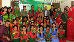 Agami Education Foundation celebrates Bijoy Dibosh with Recitation Competition