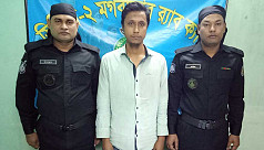 Suspected Ansar al-Islam member arrested in Dhaka