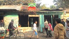 Fire burns down BNP office in