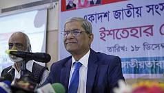 Fakhrul: People's mandate will free...