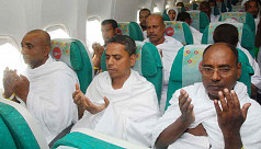 137,198 Bangladeshis to perform Hajj...
