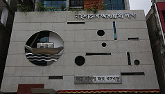 Covid-19: Awami League to hold press briefings, raise awareness online
