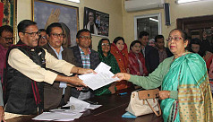Awami League starts distributing nominations for reserved seats