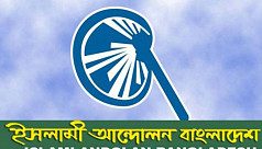 IAB: Upazila election without EC reconstitution...