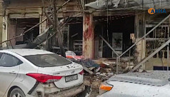 Four US troops reported among 16 dead...