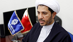 Bahrain Shia opposition leader loses...