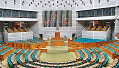 11th parliament's maiden session on...