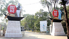 Traffic advisory for Awami League's...