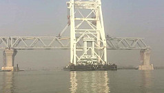 Seventh Padma Bridge span