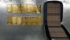 2 held with 1.6kg gold at Dhaka airport