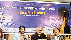 17th Dhaka International Film Festival kicks off today