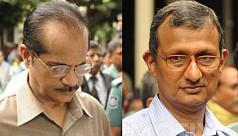 Aug 21 grenade attack case: 2 former...