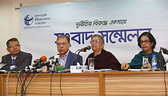 11th general election: TIB finds irregularities...