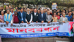 BNP forms human chain protesting maiden...