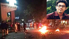Chhatra League infighting at CU leaves...
