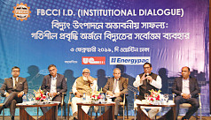 FBCCI dialogue on power: High bank interest rate hindering investment