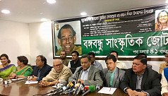 Information minister: BNP will not benefit...