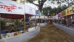 Ekushey Book fair: Deserted shops on...