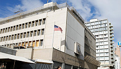 US Palestinian mission to merge with Israel embassy in March