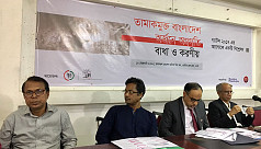 Progga: Youth based campaign required to build a tobacco-free country