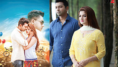 'Jodi Ekdin' to be released on International...