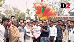 Fourth Jibanananda Das Poetry Festival starts in Barisal
