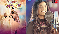 Shithi's song for Mithila's film goes...