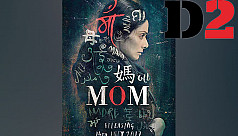 Sridevi-starrer 'Mom' to be released...