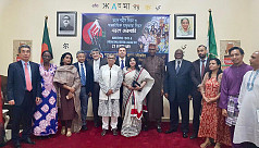 International Mother Language Day celebrated...