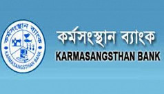 Karmasangsthan Bank enables 20,000 successful entrepreneurs in Rajshahi