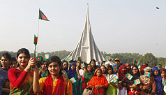 Nation observing 49th Independence...