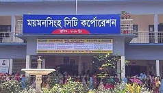 First-ever Mymensingh city polls on...