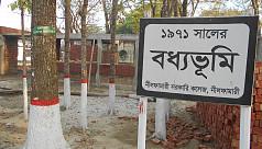 Mass killing grounds of Nilphamari: 47 years of neglect