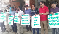 Differently abled students demand punishment...