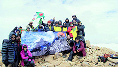 Mount Yunam Expedition