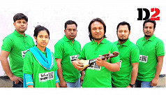 Panchagarh theatre group to perform...