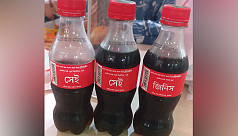 High Court: Meaning of Bangla words on Coca-Cola bottles are distorted