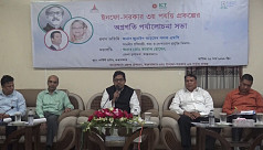 Minister: Cox's Bazar will become a...