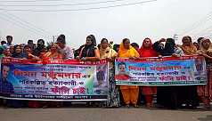 Protests in two districts demand justice...