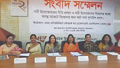 Women entrepreneurs seek easy term bank loans