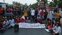 Fortnight of Barisal University protests...