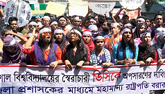 Barisal University students issue 48hr...