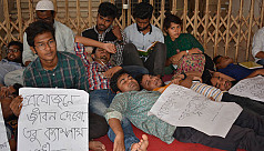 Barisal University students go on hunger...