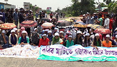 Barisal University students continue...