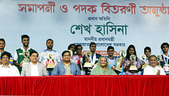 PM: Bangladesh will win World Cup one...